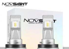 紧随欧标汽车用灯步伐NovSight锘赛汽车照明提供更优驾驶方案